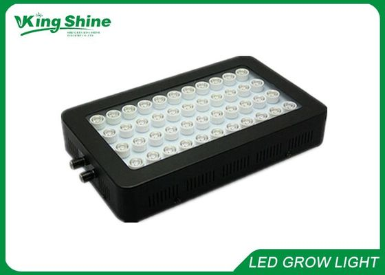 चीन Dimmable 180W Saltwater Aquarium Reef Led Lighting With Switch Control आपूर्तिकर्ता